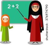 vector illustration of arabian... | Shutterstock .eps vector #376974790