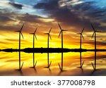 light mill | Shutterstock . vector #377008798