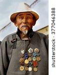 ulaan bataar   mongolia   28 04 ...   Shutterstock . vector #377046388