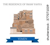 Stock vector residence of imam yahya in yemen flat cartoon style historic sight showplace attraction web site 377071039