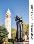 statue of gregorius of nin ... | Shutterstock . vector #377162386