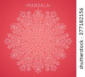 thin line amazing mandala.... | Shutterstock .eps vector #377182156