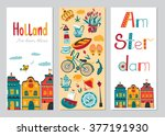 Netherlands Vector Set Of...