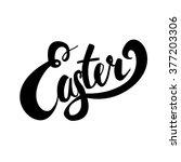 easter hand lettering greeting... | Shutterstock .eps vector #377203306