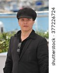 cannes  france   may 14  2014 ... | Shutterstock . vector #377226724