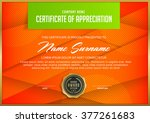 certificate template with clean ... | Shutterstock .eps vector #377261683