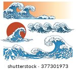 Waves In Japanese Style. Storm...