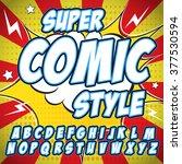 comic alphabet set. blue and... | Shutterstock .eps vector #377530594