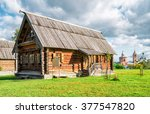 Traditional Russian House In...