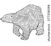 hand drawn coloring pages with... | Shutterstock .eps vector #377558398