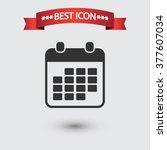 calendar icon vector  calendar...