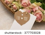 gift and roses | Shutterstock . vector #377703028