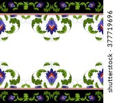 invitation card with floral... | Shutterstock .eps vector #377719696