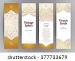 vector set of ornate vertical... | Shutterstock .eps vector #377733679