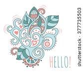 zentangle vector template for... | Shutterstock .eps vector #377735503