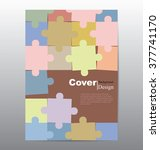 cover template for book ... | Shutterstock .eps vector #377741170