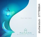 ramadan kareem greeting card...