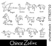 chinese zodiac signs in origami ... | Shutterstock .eps vector #377825710