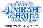 umrah info text  word cloud  ... | Shutterstock .eps vector #377840299