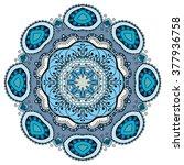 mandala round ornament...   Shutterstock .eps vector #377936758