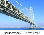 akashi kaikyo bridge   the... | Shutterstock . vector #377944240