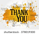 thank you word cloud concept... | Shutterstock . vector #378019300