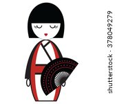 Oriental Japanese Geisha  Doll...