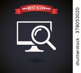 monitoring icon vector