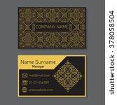 business card. vector editable... | Shutterstock .eps vector #378058504