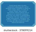 blue border frame deco vector... | Shutterstock .eps vector #378099214