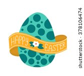 happy easter greeting card.... | Shutterstock .eps vector #378106474