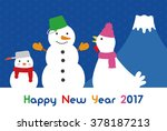 fuji and the snowman   2017 new ... | Shutterstock .eps vector #378187213