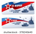 russian translation of the... | Shutterstock .eps vector #378240640