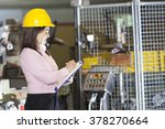 mechanical engineer taking... | Shutterstock . vector #378270664