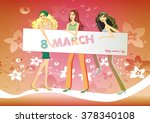 illustration girls with an... | Shutterstock . vector #378340108