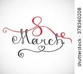 handmade lettering for...   Shutterstock .eps vector #378360208