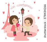 saint valentine's day...   Shutterstock .eps vector #378434266