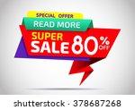 super sale paper banner vector... | Shutterstock .eps vector #378687268