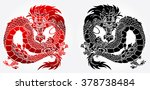 furious asian dragon black and... | Shutterstock . vector #378738484