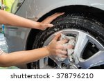 Постер, плакат: Wheels Car Wash Cleaning wheels Alloy