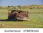 old car wreck in the middle of...