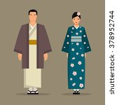 japanese man and woman in... | Shutterstock . vector #378952744