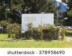 tuapse  krasnodar region ... | Shutterstock . vector #378958690
