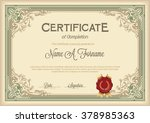 certificate of completion... | Shutterstock .eps vector #378985363