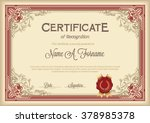 certificate of recognition... | Shutterstock .eps vector #378985378