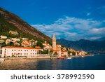 perast montenegro | Shutterstock . vector #378992590