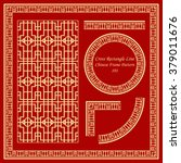 vintage chinese frame pattern... | Shutterstock .eps vector #379011676