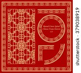 vintage chinese frame pattern... | Shutterstock .eps vector #379038919