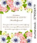 romantic invitation. wedding ... | Shutterstock .eps vector #379056979