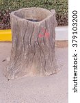 Cement bin in park - stock photo